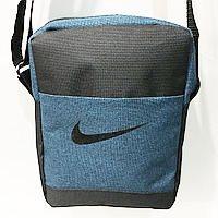 Спортивні барсетки Nike S\M (синій-темний+чорний)16*20см