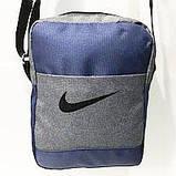 Спортивні барсетки Nike S\M (синій-темний+чорний)16*20см, фото 2