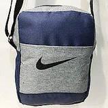 Спортивні барсетки Nike S\M (синій-темний+чорний)16*20см, фото 9