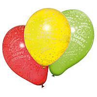 Воздушные шары Susy Card 10шт 25см Happy Birthday , фото 1