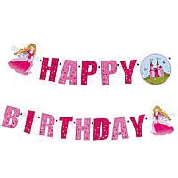 Гирлянда-надпись Susy Card Happy Birthday Princess 2м 16см розовая, фото 1