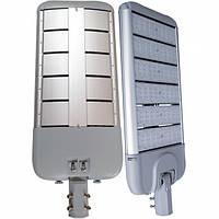 Уличный LED фонарь 300 W, фото 1