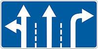 Информационно— указательные знаки — 5.16 Направления движения по полосе, дорожные знаки