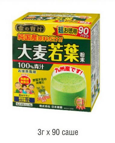 Чай Аодзиру 100% зеленый сок листьев Ячменя 3гр(1 пак)*46шт (70034), фото 2