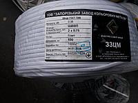 Провод медный. шввп 2х0.75 .шнур. Запорожский завод цветных металлов. ЗЗЦМ. Запорожье.