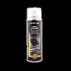 Очиститель кондиционера MOTIP Airco Cleaner 500мл 090508BS