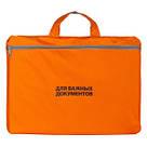 Пошив деловых бизнес сумок с логотипом от 50 шт., фото 7