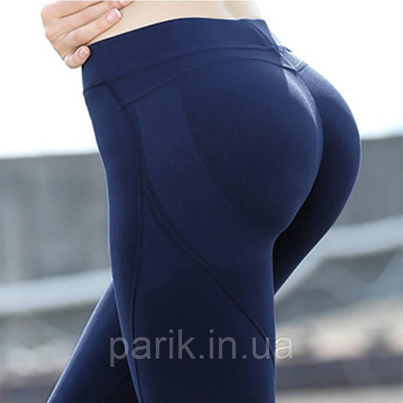 Лосины для фитнеса леггинсы для спорта с эффектом Пуш Ап темно-синие №02 М — спортивные