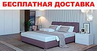Спальня ПурПур