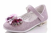 Детские нарядные туфли для праздников размеры 27,28