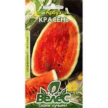 """Семена арбуза раннего «Красень»  (2 г) от ТМ """"Велес"""""""