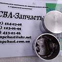 Поршень компрессора ПАЗ МТЗ ЗИЛ Бычок А.29.05.101, фото 2