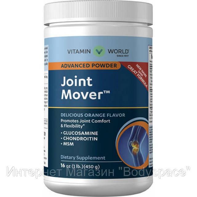 Vitamin World, Для суставов и связок Joint Mover Advanced Powder Soother, 450 грамм
