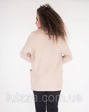Пальто женское демисезонное 44-50р, фото 2
