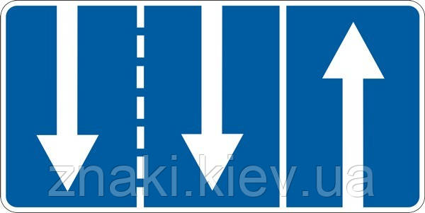 Информационно— указательные знаки — 5.17.2 Направление движения по полосам, дорожные знаки