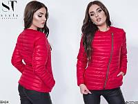 Куртка женская демисезонная плащевка на синтепоне 42-46 размеров, 5 цветов