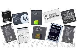 Аккумулятор Meizu BT61 L- версия (Meizu M3 Note BA61) 4500 mAh AAA Оригинал!