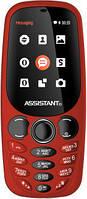 """Мобильный телефон Assistant AS-201 Red (2SIM) 2,4"""" 64 МБ+SD 0,08 Мп Гарантия! (ПРЕДОПЛАТА 100%)"""