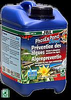 JBL PhosEx Pond Direct - Препарат для устранения фосфатов в садовом пруду, 2,5 л