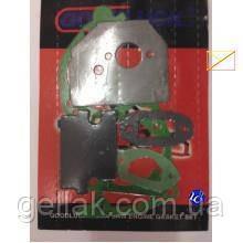 Комплект прокладок двигателя бензопилы 4500-5200