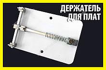Стенд для ремонту телефонів тримач для пайки ремонту плат