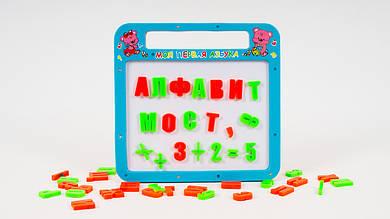 Доска магнитная - азбука маленькая. 2 алфавита (русский и украинский)