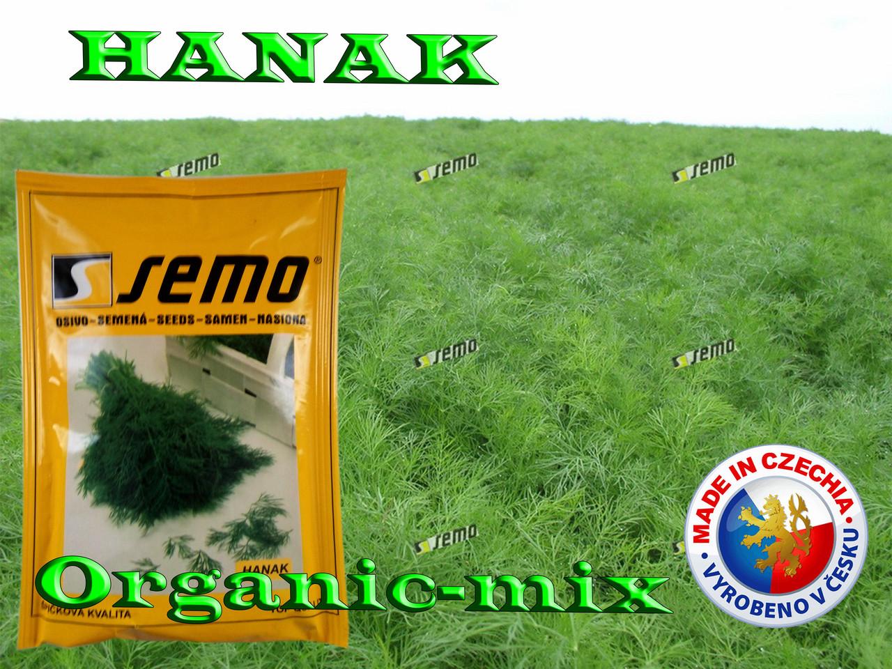 Семена, Укроп ранний, ГАНАК /HANAK, 50 грамм фермерский проф. пакет, SEMO (Чехия)