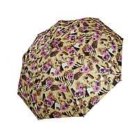 Женский зонт полуавтомат Max с яркими красочными принтами на 9 спиц, 3058-11