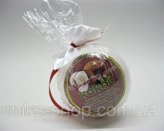 Бомбочки, шарики для ванны Кокос, фото 2