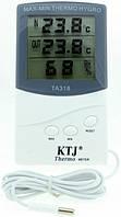 Термогигрометр многофункциональный  HTC-2 с выносным датчиком Гарантия!