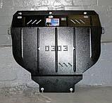 Захисту піддону картера двигуна і кпп Volvo (Волво) Полігон-Авто, Кольчуга, фото 4