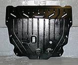 Защиты поддона картера двигателя и кпп Volvo (Волво) Полигон-Авто, Кольчуга, фото 5