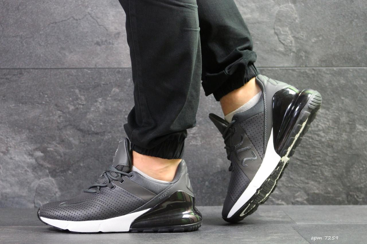 Мужские кроссовки Nike Air Max 270,серые