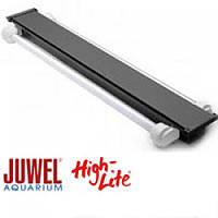 Осветительная балка Juwel High-lite Light Unit 70 см 28 Вт