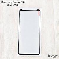 Защитное стекло Full Glue для Samsung Galaxy S9+ (SM-G965) (полный клей, загнутые края (5D))