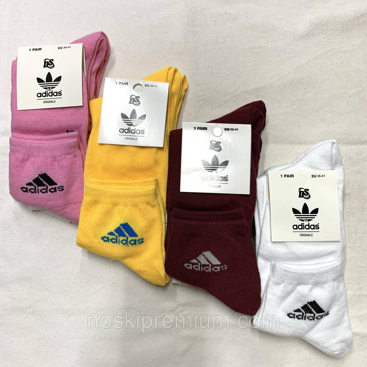 Носки женские демисезонные спортивные х/б Adidas DS, цветное ассорти, средние, 10076