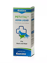 Canina PETVITAL® Derm-Caps 25 мл тоник для проблемной кожи и шерсти.