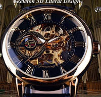 Мужские часы наручные механические