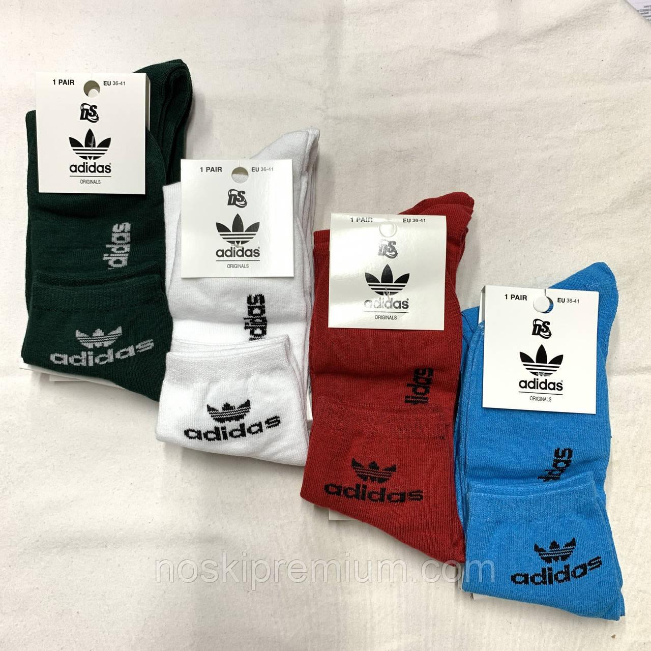 Носки женские демисезонные спортивные х/б Adidas DS, цветное ассорти, средние, 10062