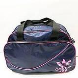 Дорожні спортивні сумки Adidas з плащової тканини (чорний+блакитний)28*43см, фото 4