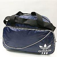 Дорожні спортивні сумки Adidas з плащової тканини (синій+білий)28*43см