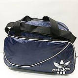 Дорожні спортивні сумки Adidas з плащової тканини (чорний+блакитний)28*43см, фото 6