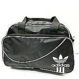 Дорожні спортивні сумки Adidas з плащової тканини (чорний+блакитний)28*43см, фото 2