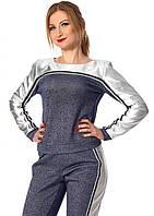Женский трикотажный костюм синего цвета. Модель 679. Размеры 42-48