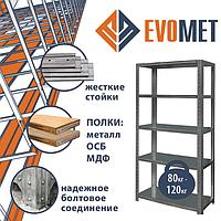 Нестандартные металлические стеллажи под заказ для офиса, архива, склада, производства