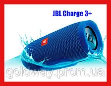 Беспроводная Bluetooth колонка JBL Charge 3+ (синяя)