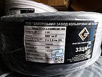 Кабель силовой ввг нг п 2х1.5. Запорожский завод цветных металлов. ЗЗЦМ. Запорожье.