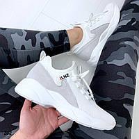 Кроссовки белые натуральная замша 202, фото 1
