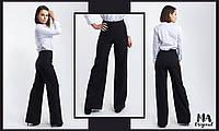 Женские модные брюки клеш