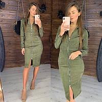 4b4b7833aa835f6 Женское платье в обтяжку бежевое в Украине. Сравнить цены, купить ...